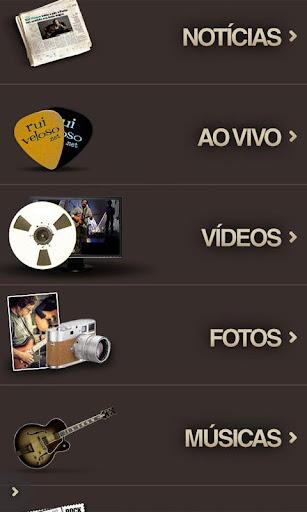 【免費音樂App】Rui Veloso-APP點子