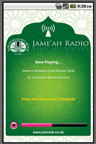 Jameah Radio- screenshot