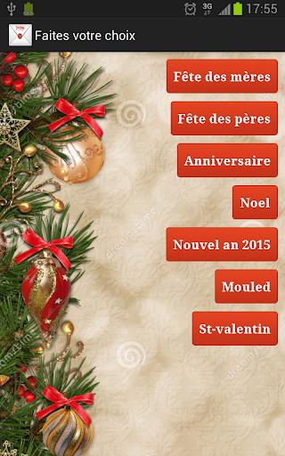 Voeux Anniversaire et fêtes