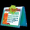 Marathi Calendar 2012 logo