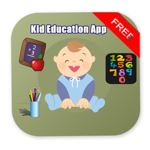 ABC衝浪培訓或技能發展的孩子 2015 教育 App LOGO-硬是要APP