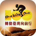 One Bike One logo