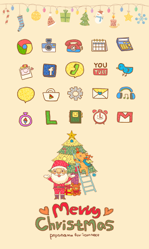 Cozy Santa icon theme