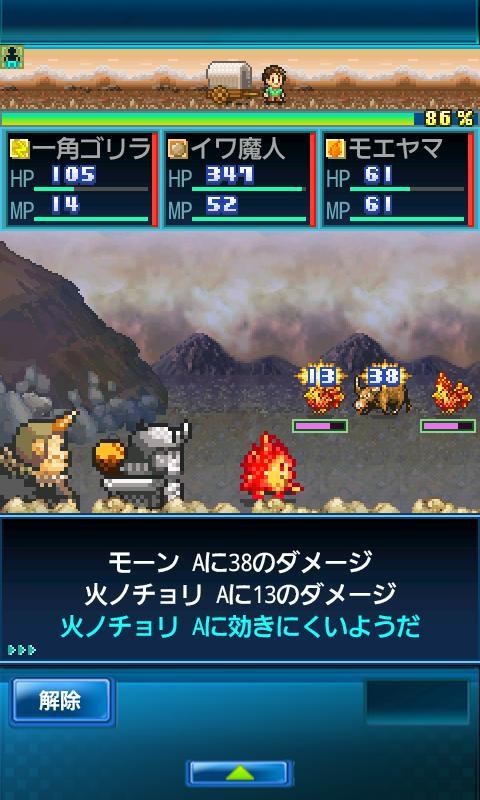 開拓サバイバル島 screenshot #3