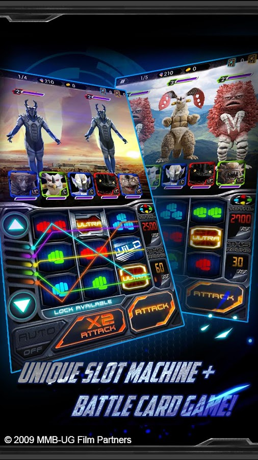 Ultraman Galaxy- screenshot