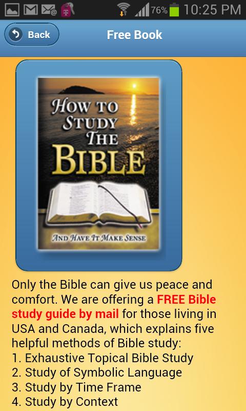 Bible study tools kjv audio