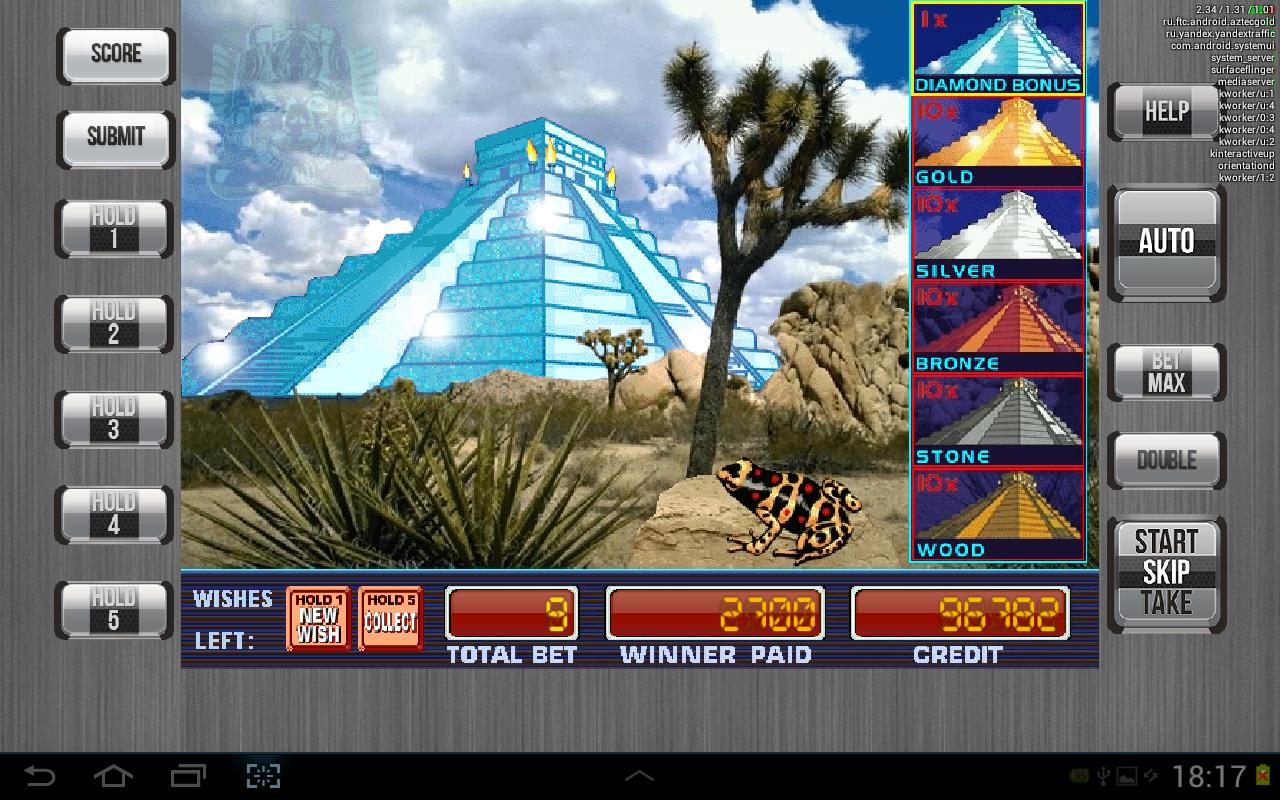 игра пирамида играть