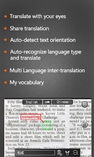 CamDictionary (License) - screenshot thumbnail