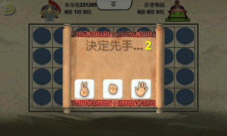 暗棋2 2.0.6 screenshot 353145