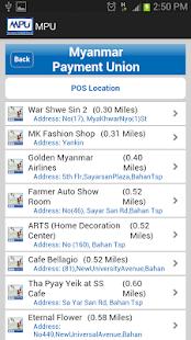 MPU- screenshot thumbnail