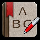 ABC英文單字簿
