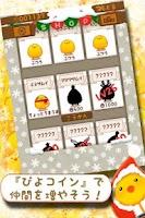 Screenshot of ChickPusherXmas