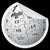 wikipedia pro