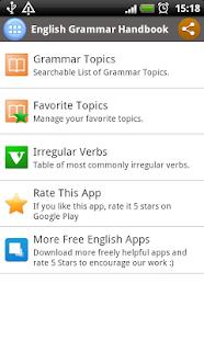 玩免費教育APP|下載English Grammar Handbook app不用錢|硬是要APP