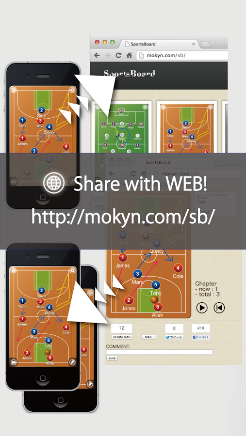 Football Board (Soccer)- screenshot