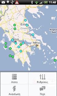 Earthquakes- screenshot thumbnail