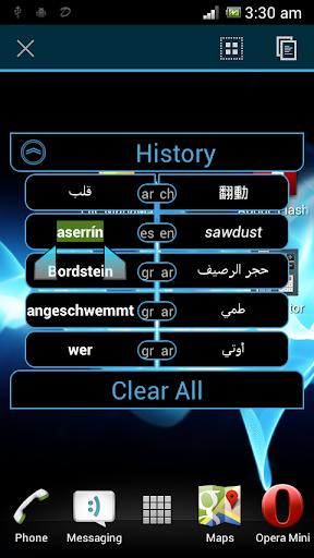 【免費書籍App】Dictionary On The Run Pro-APP點子