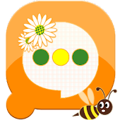 Easy SMS Honey Daisy theme