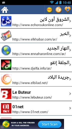 Algeria Newspaper