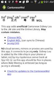 CantoneseWol - náhled