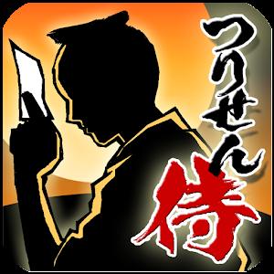 Samurai change for PC and MAC