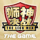 The Lion Men