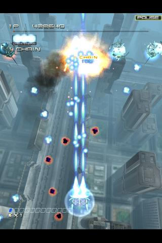 Ikaruga- screenshot