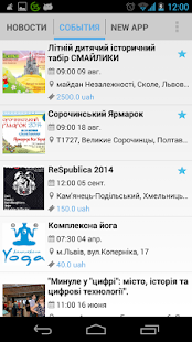 Ukrainian news AllNews - screenshot thumbnail