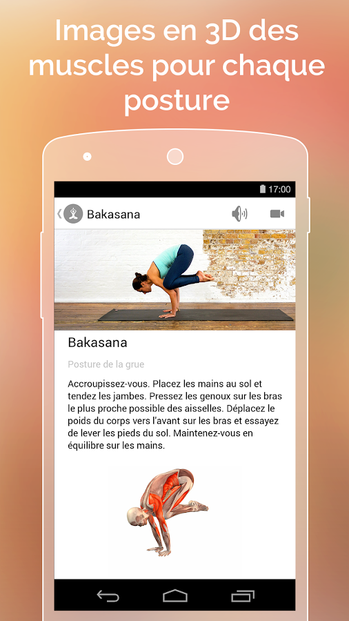 Yoga.com – Capture d'écran