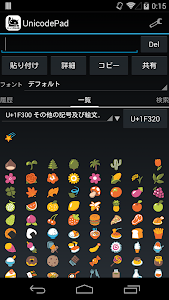 Unicode Pad screenshot 2