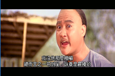 拳 王 粵語