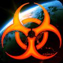 تحديث لعبة الاكشن الجديدة : Global Outbreak