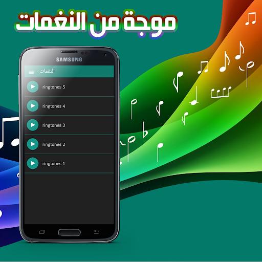 【免費娛樂App】رنه-APP點子