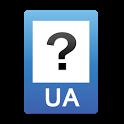 Екзамен ПДР 2015 Україна icon