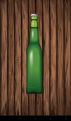 ボトルを回転させる