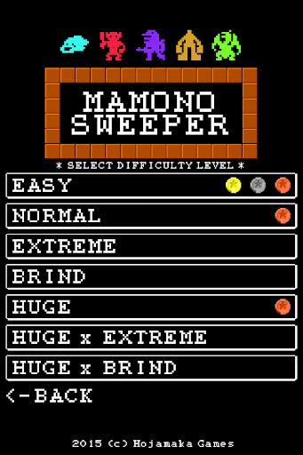 マモノスイーパー - 8bit風マインスイーパーRPG