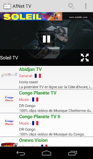 AfNet TV bêta