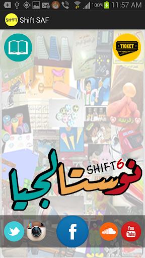 Shift SAF