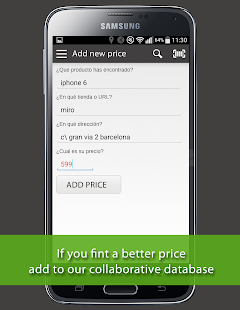 Price search Radarprice- screenshot thumbnail