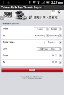 Taiwan Railways - English - screenshot thumbnail
