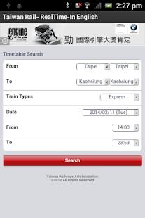 Taiwan Railways - English - screenshot thumbnail