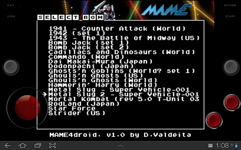 MAME4droid (0.37b5) - screenshot thumbnail