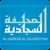 Sahifa Al Sajjadiyyah