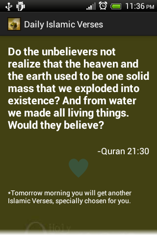Daily Islamic Verses Free - screenshot