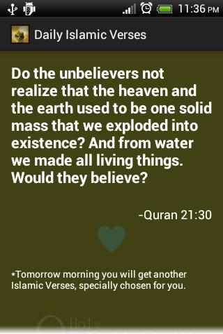 Daily Islamic Verses Free - screenshot