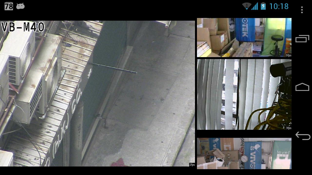 IP CAM Controller - screenshot