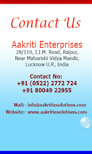 Aakriti  Smart Pro - For LIC- screenshot thumbnail
