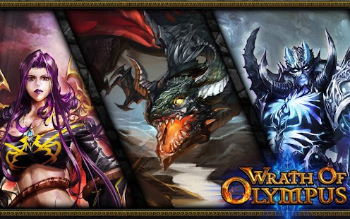 Wrath of Olympus - screenshot thumbnail
