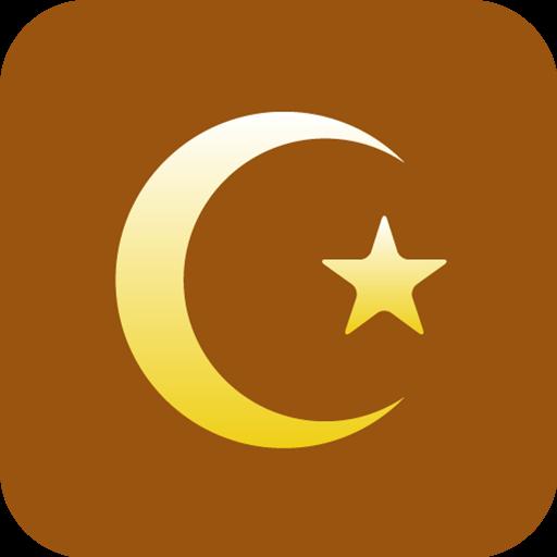 Sufism & sufi mystics file APK Free for PC, smart TV Download