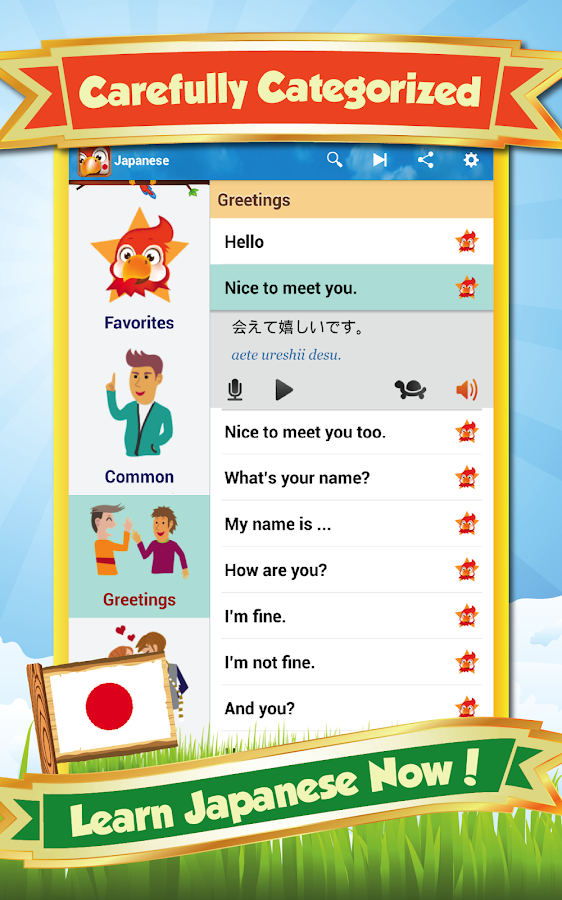 Learn Japanese - JP Translator - screenshot